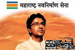 Raj Thackeray